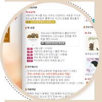 국립어린이청소년도서관 웹진 어린이청소년연구 e-partner 이미지