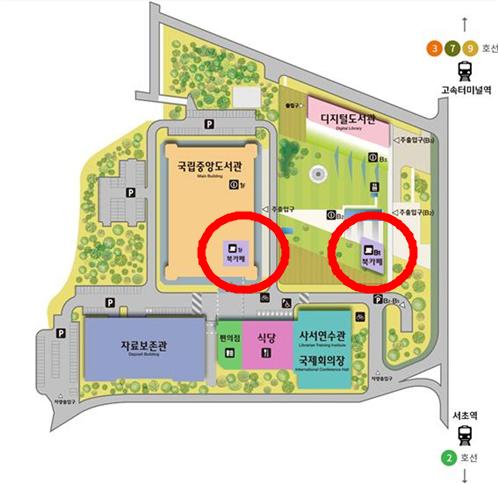 국립중앙도서관 편의시설(까페) 인테리어 공사 지도